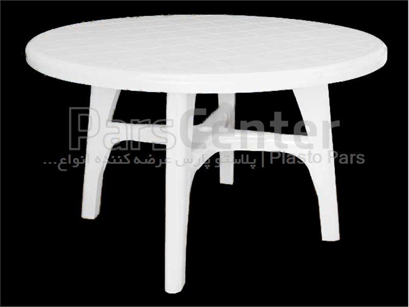 میز پلاستیکی گرد 6 نفره قطر 110-کد101205