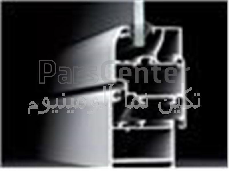 درب و پنجره آلومینیومی  ترمال بریک و نرمال ( ایرانی و ترک )