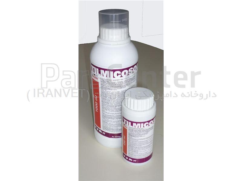 تیل میکوزول TILMICOSOL ( تیل مایکوزین خوراکی)