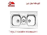 سینک ظرفشویی روکار کد 520 استیل البرز