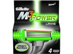 تیغ ژیلت - Razor Gillette -Power 3