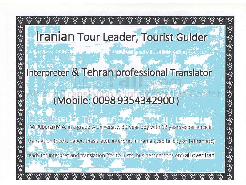 Italian Interpreter & Translator in Iran , Tehran , Milan , Rimini etc