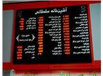 تابلو قیمت fast food
