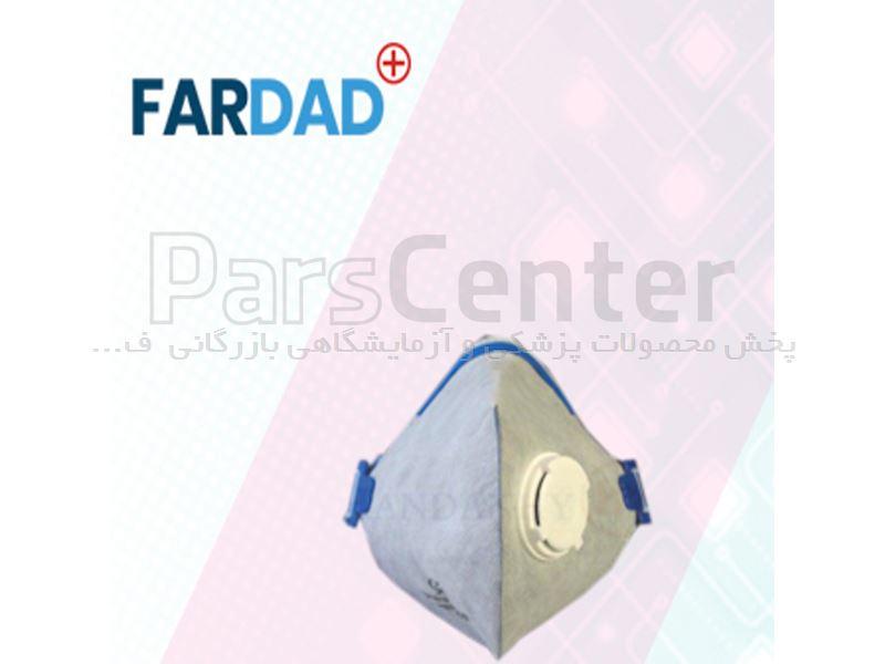 ماسک فیلتردار، کربن اکتیو، N95 فرداد طب آرین