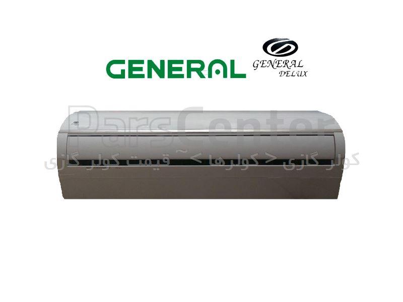 کولر گازی جنرال Delux 30000