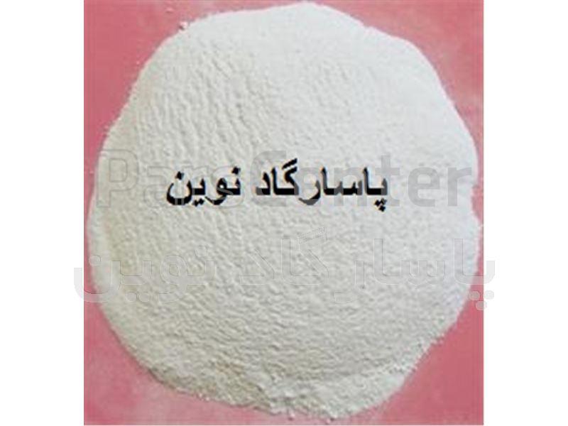 گوارگام غذایی Guar Gum
