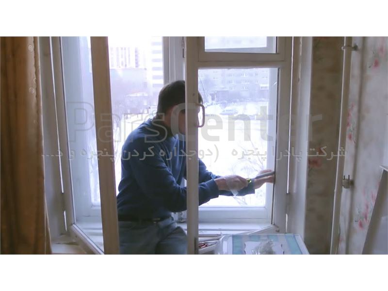 تعویض پنجره قدیمی بدون تخریب TPG09