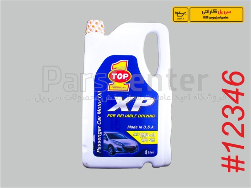 15W40 XP TOP1