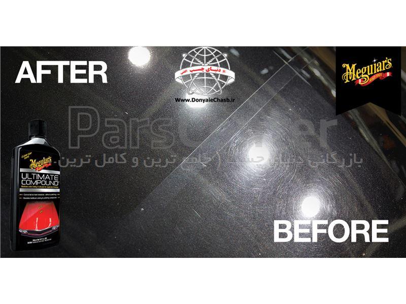 کیت بازسازی رنگ های آسیب دیده Meguiar's Paint Restoration KIT G3300 آمریکا
