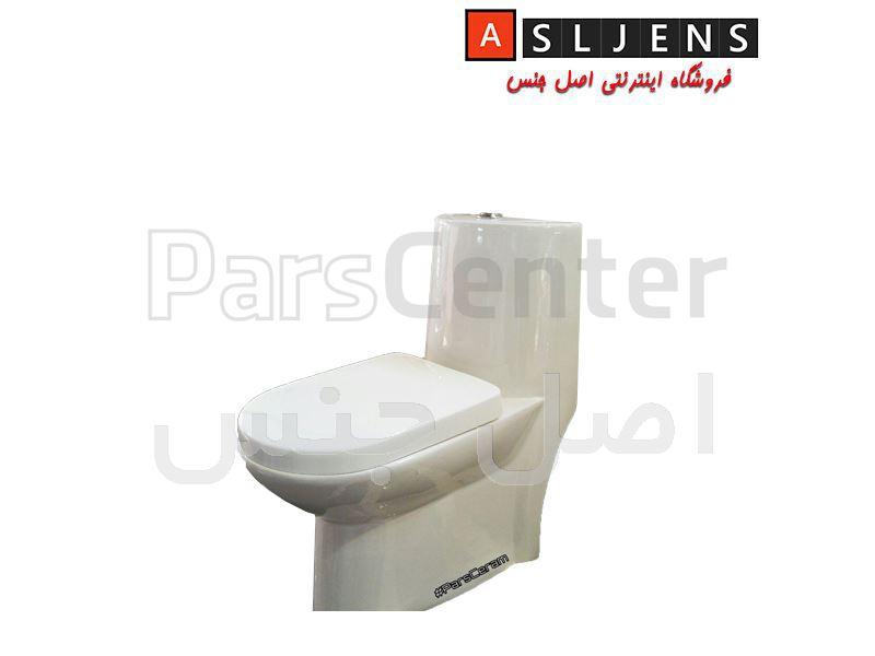 توالت فرنگی مدل نگین پارس سرام