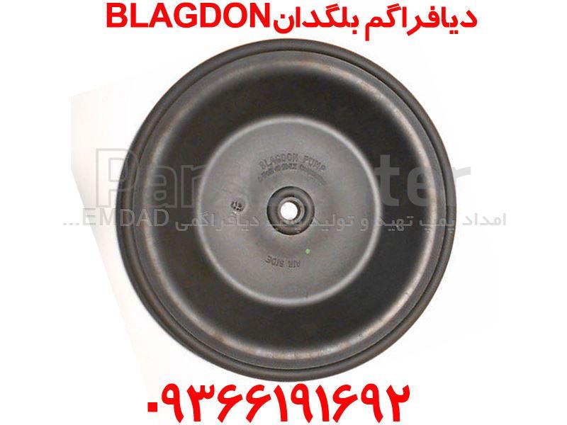 دیافراگم بلگدان BLAGDON