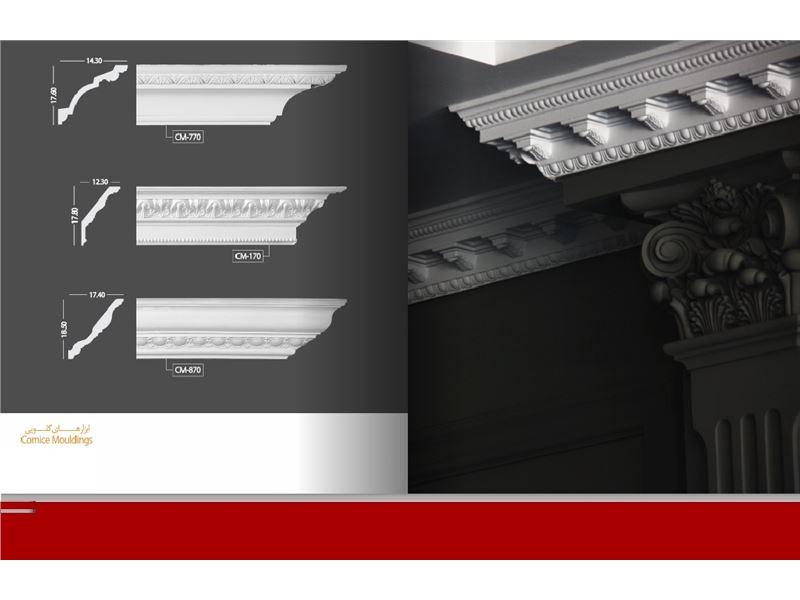 سوآن  :کنسرسیوم معماری (مشاوره طراحی ،اجراء ،نظارت، تامین)