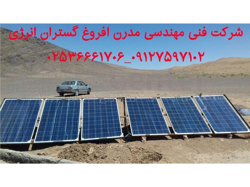 پمپ آب خورشیدی 2 اینچ  139 متری