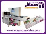 دستگاه بسته بندی پلاستیک فریزر (ماشین سازی مسائلی)