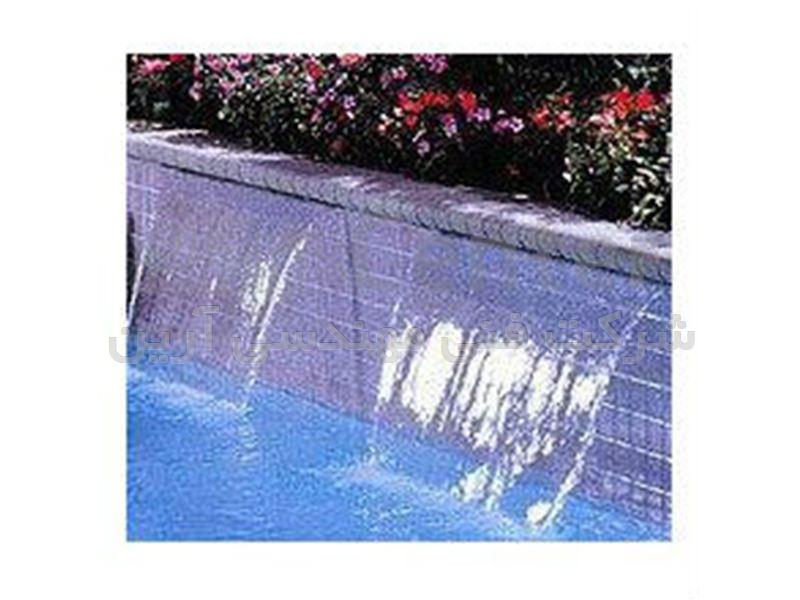 نازل پرده آب دیواری ، آبشار مصنوعی ، آبنمای پرده آب