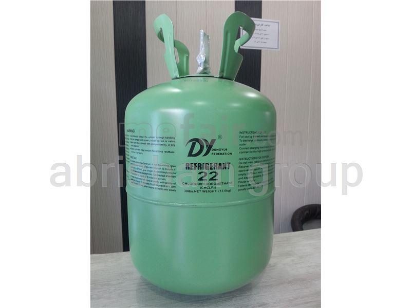 DY refrigerant gas