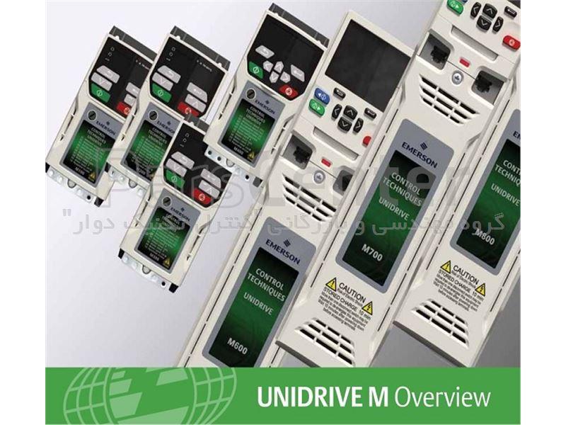 درایوهای AC یونیورسال سری Uni Drive M100