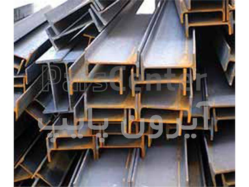 فروش انواع میلگرد و تیرآهن ، فروش تیرچه، فروش میل گرد ساده، قیمت میلگرد و تیرآهن