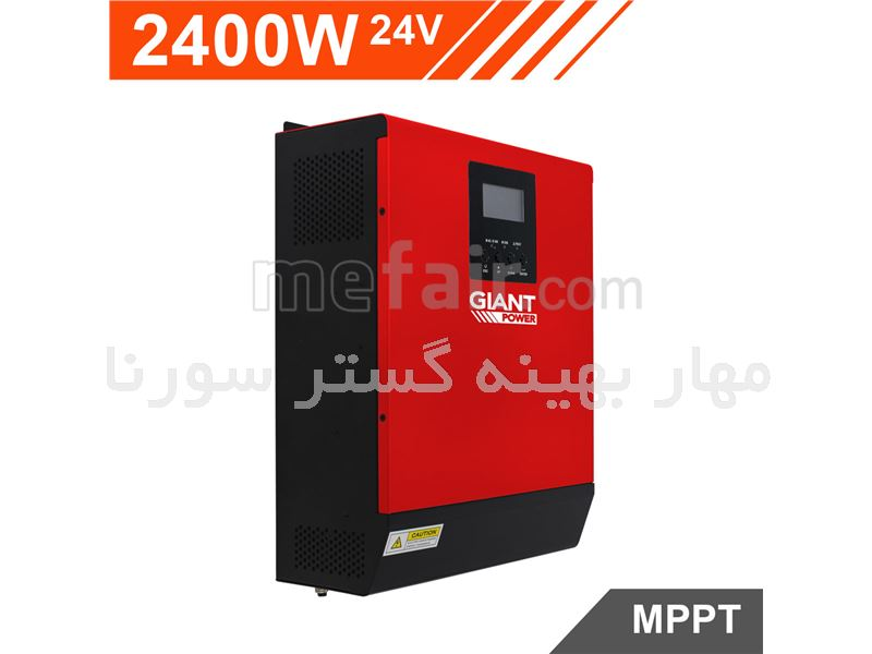 Giant Power 24V 2400W Integrated Power System
