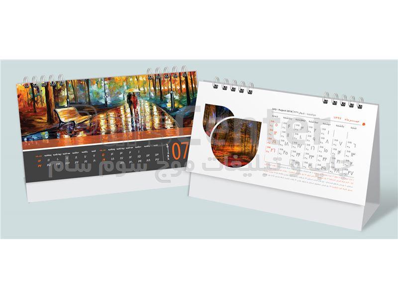 تقویم رومیزی شرکت موج سوم