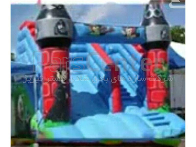 قصر بادی کودکان کد:50