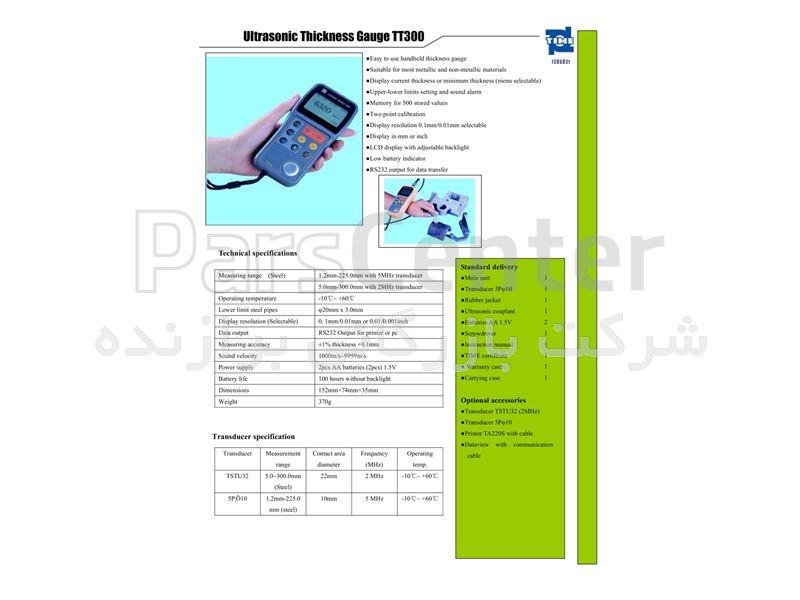 ضخامت سنج اولتراسونیک کمپانی Time چین مدل (Time 3120 (TT300A