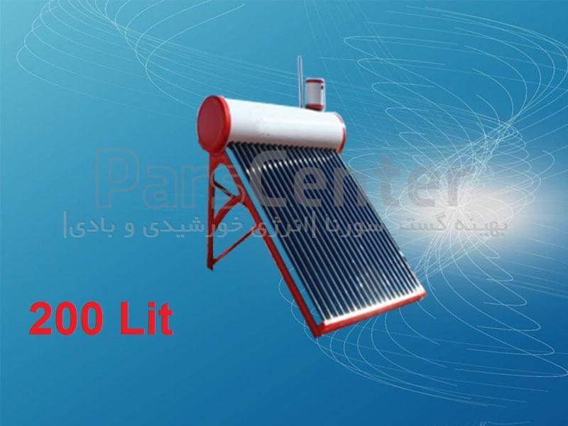 آبگرمکن خورشیدی (سولار) 200 لیتری فلوتردار(ترموسیفون)شیشه های وکیوم تیوپ بدون فشار (ثقلی)