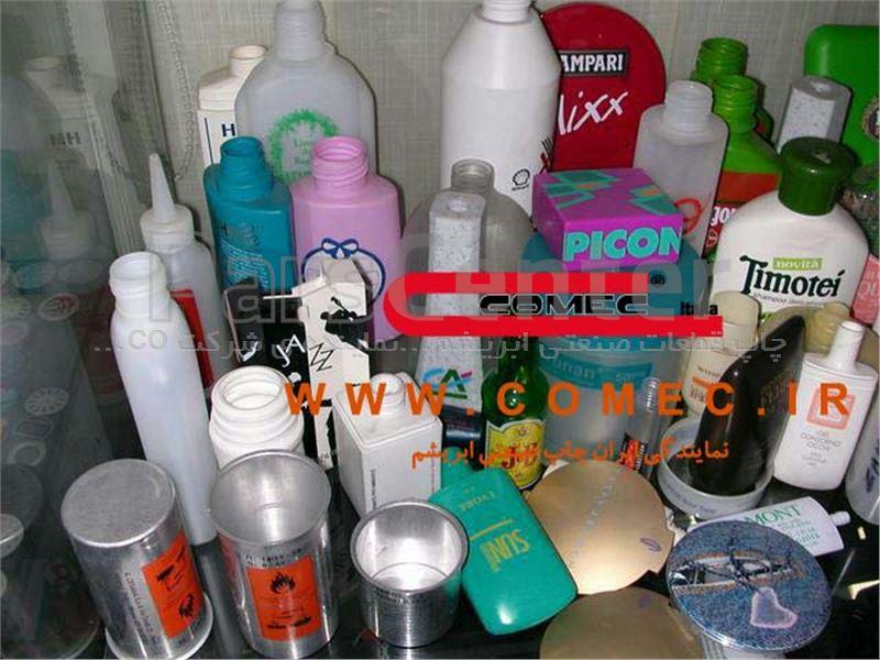 چاپ روی بطریهای پلاستیکی صنایع بهداشتی