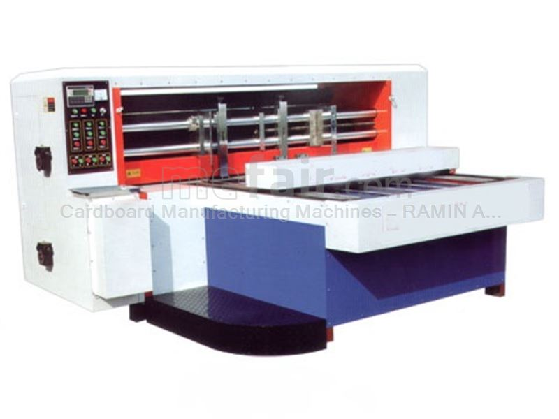 Automatic rotary die-cutting machine