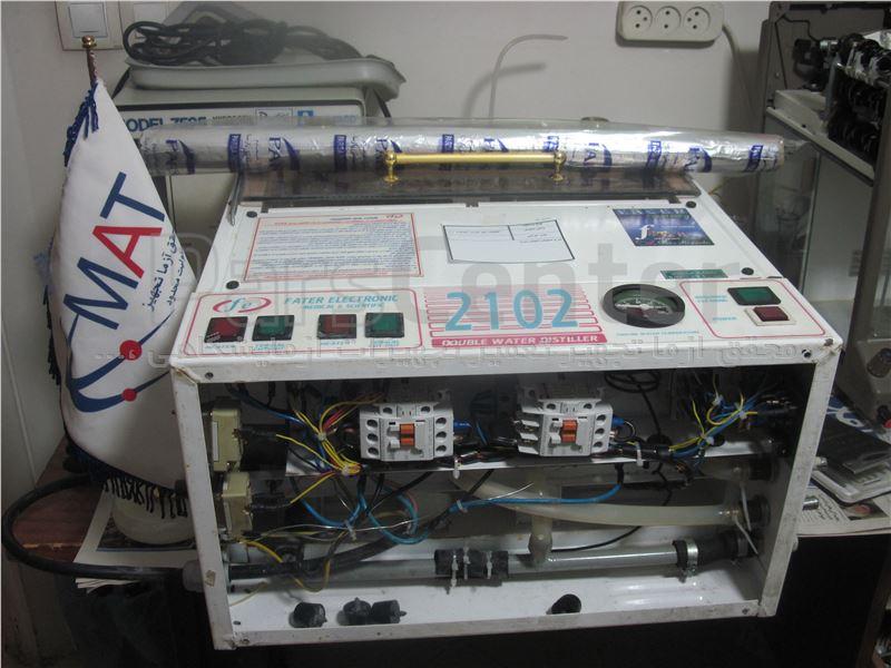 تعمیر تجهیزات ازمایشگاهی،تعمیر تجهیز ازمایشگاه