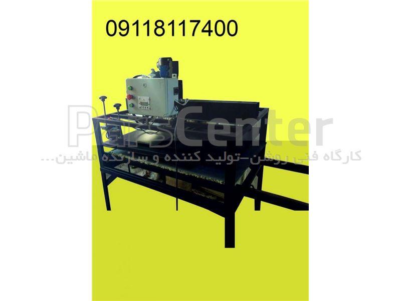 دستگاه چاپ روی انواع پارچه پرده09118117400
