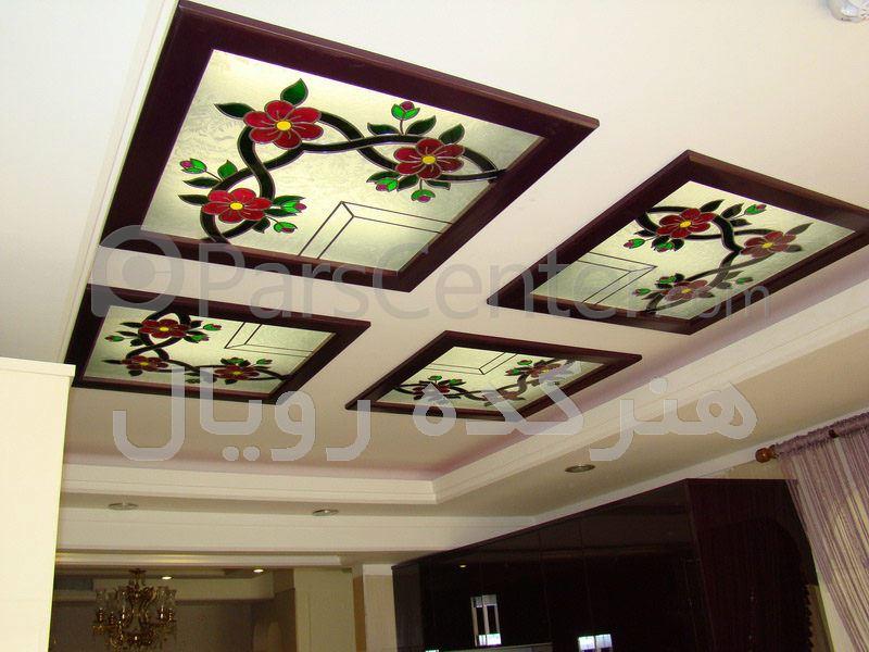 سازه فضایی | سقف شیشه ای ماشین - سازه فضایی... سقف کاذب شیشه ای در اشپزخانه ، پروژه اختیاریه شمالی - محصولات سقف .
