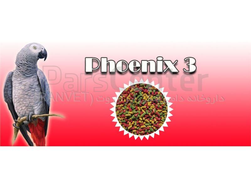 فونیکس3 (خوراک پلت مخصوص کاسکو  و کایک و..)