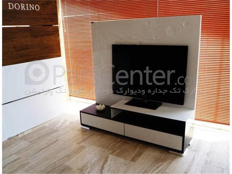 میز tv یا lcdتلویزیون طراحی و تولید میز tv و پارتیشن و مبلمان اداری شاددل