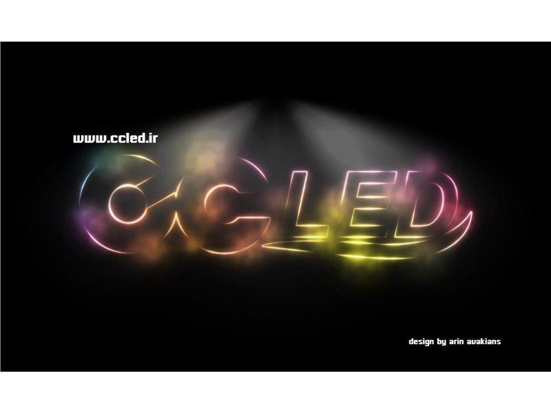 روشنایی پارس الکترونیک  CCLED / KB LED