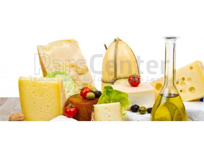 ناتامایسین 500 گرمی  محصول ترکیه