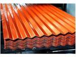 ورق رنگی ذوزنقه نارنجی فولاد مبارکه