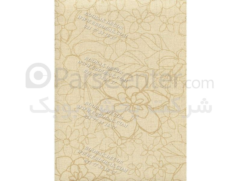 کاغذ دیواری بلزا