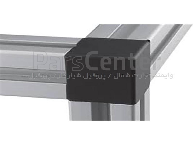استفاده از کرنر برای اتصال پروفیل شیاردار صنعتی