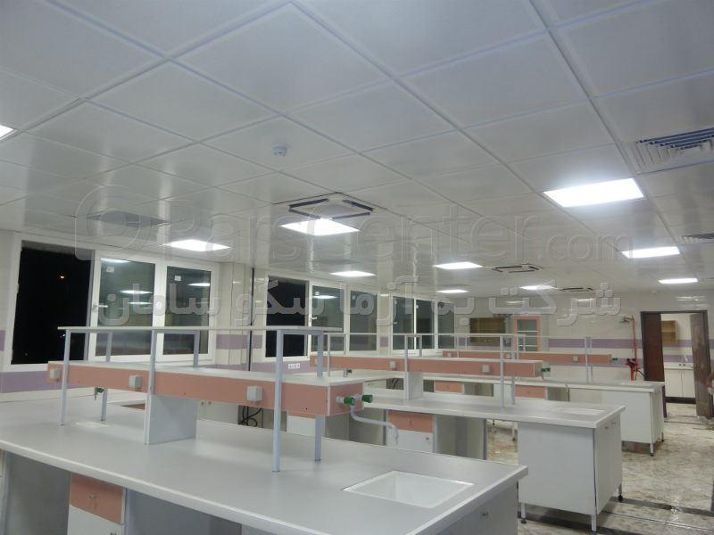 رویه سکوهای آزمایشگاهی به آزماسکو