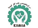 طب کار کیمیا ( سعادت آباد )