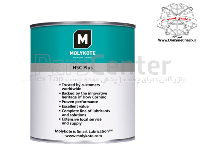 گریس مولیکات MOLYKOTE HSC Plus Paste آلمان