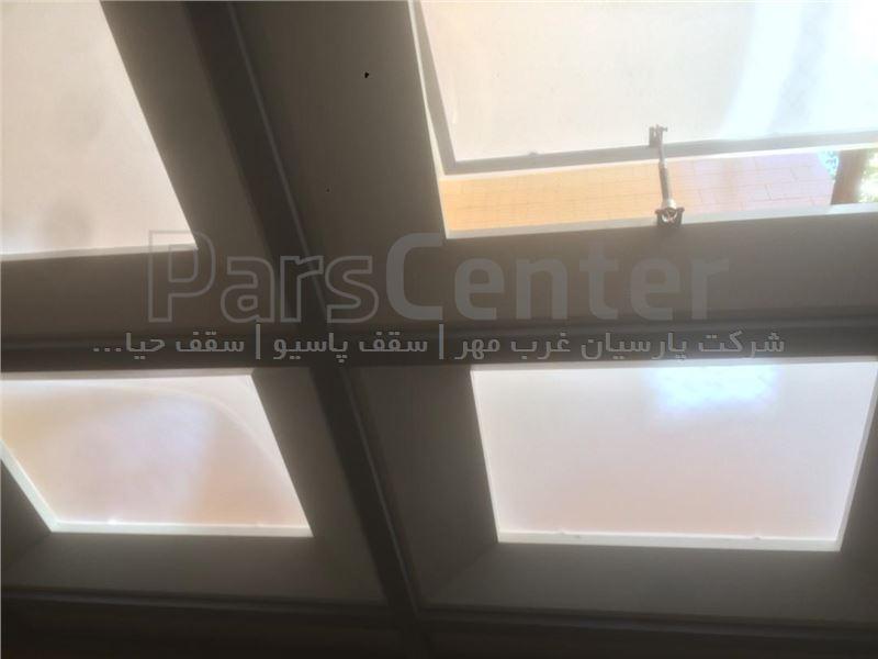 سقف پاسیو حبابی کد SPH2 ( دولت )