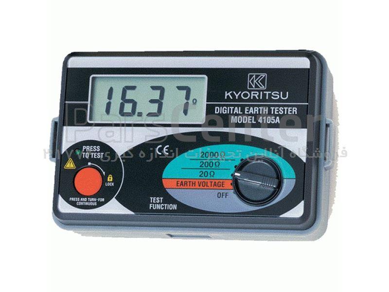 ارت سنج میله ای کیوریتسو مدل KYORITSU 4105A