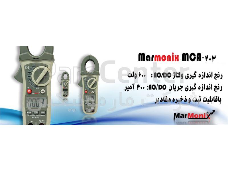 کلمپ آمپرمتر 400 آمپر AC/DC،مارمونیکس MARMONIX 203
