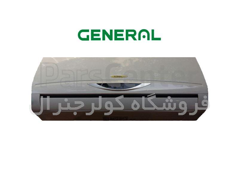 کولر گازی جنرال دی GENERAL D