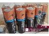 طراحی و ساخت ماکت تبلیغاتی باتری دوراسل