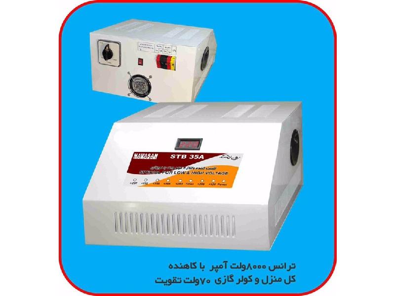 باراد الکتریک (نمایندگی رسمی پخش محصولات ؛دلتا , نمایندگی محافظ نوسان الکتریک؛پخش عمده محصولات الکتریکی)