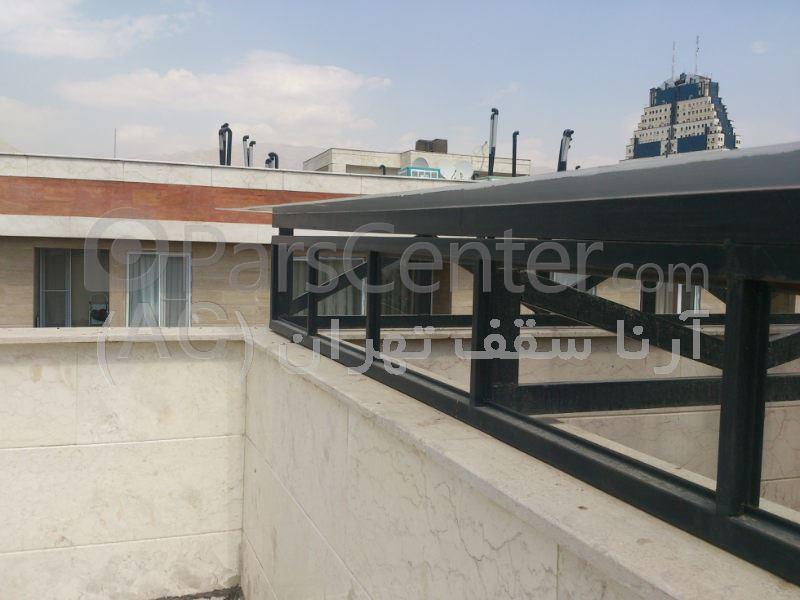 پوشش نورگیر پشت بام (صادقیه -شالی )
