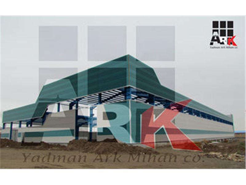 شرکت یادمان ارک میهن - ساندویچ پانل، زیپ پانل، کالزیپ، سوله، سیستم ...شرکت یادمان ارک میهن 1 2 3